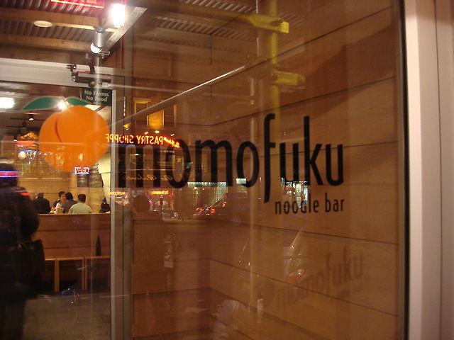 momofuku, nyc