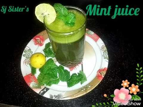 Mint juice recipe | How to make mint  juice/in Hindi - YouTube