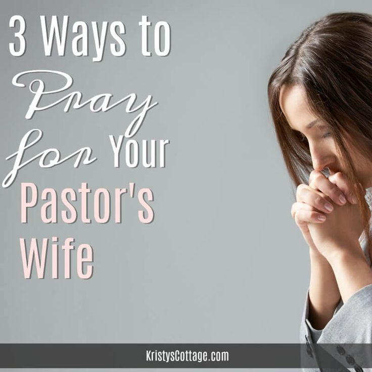 Never underestimate the power of your prayers and your friendship inthe life of your pastor's wife. She needs you in each of these areas, and most specifically she needs your prayers.