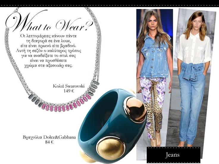 Αναδείξτε το στυλ σας προσθέτοντας χρώμα στα κοσμήματα σας!!!   http://www.kosmima.gr/