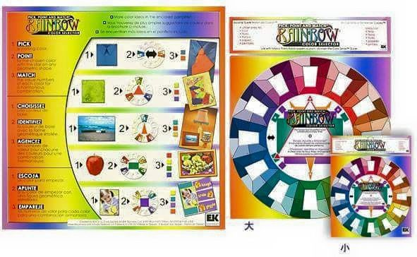 Pick, Point & Match Rainbow Color Selector-11 Color Wheel