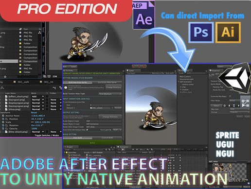 AE2Unity(Pro): After Effect To Unity Animation #wishlist