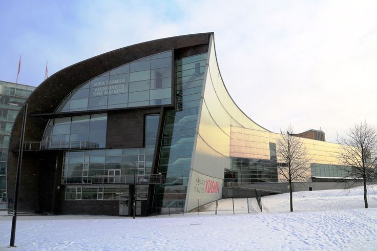 The Museum of Contemporary Art Kiasma in Helsinki, Finland