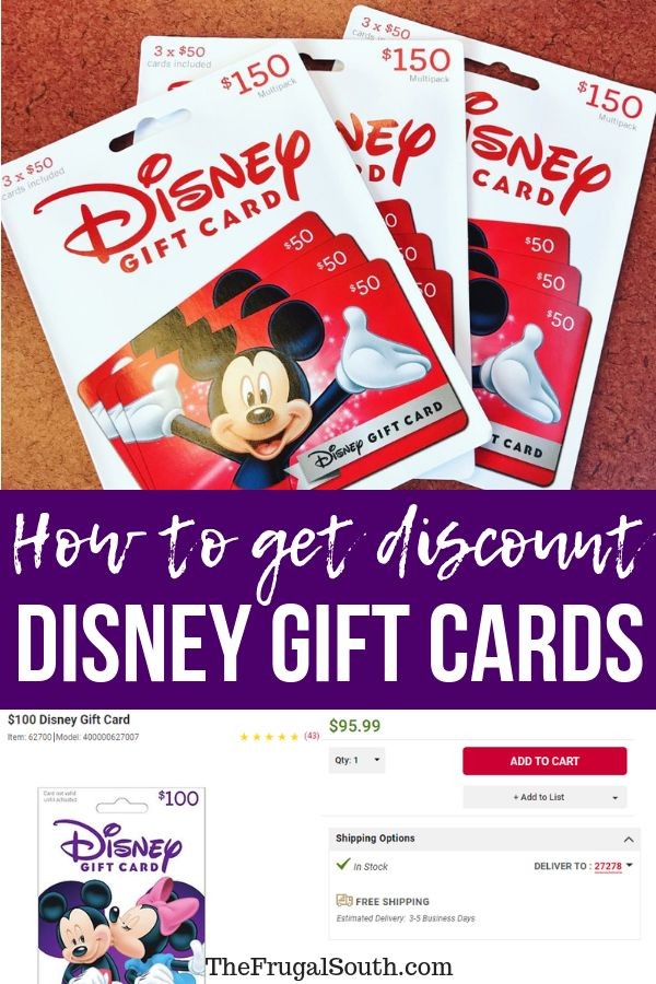 my 1 source for discount disney gift cards disneyworld disney gift disney gift card. Black Bedroom Furniture Sets. Home Design Ideas