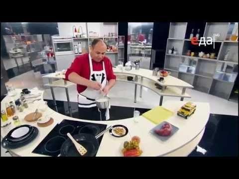 Розовый соус Бешамель для Бефстроганов рецепт от шеф-повара / Илья Лазерсон / французская кухня - YouTube