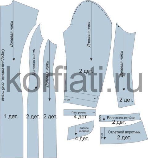 패턴 클래식 코트 - 절단 부품