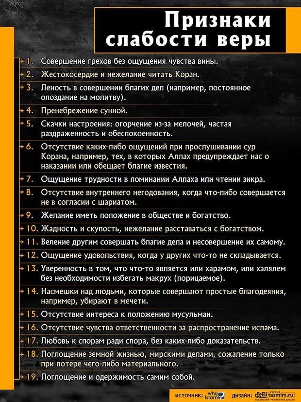 priznaki1_mini