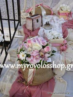 myrovolos : βάπτιση άγιος Τρύφωνας Καματερό, vintage βάπτιση κοριτσιού