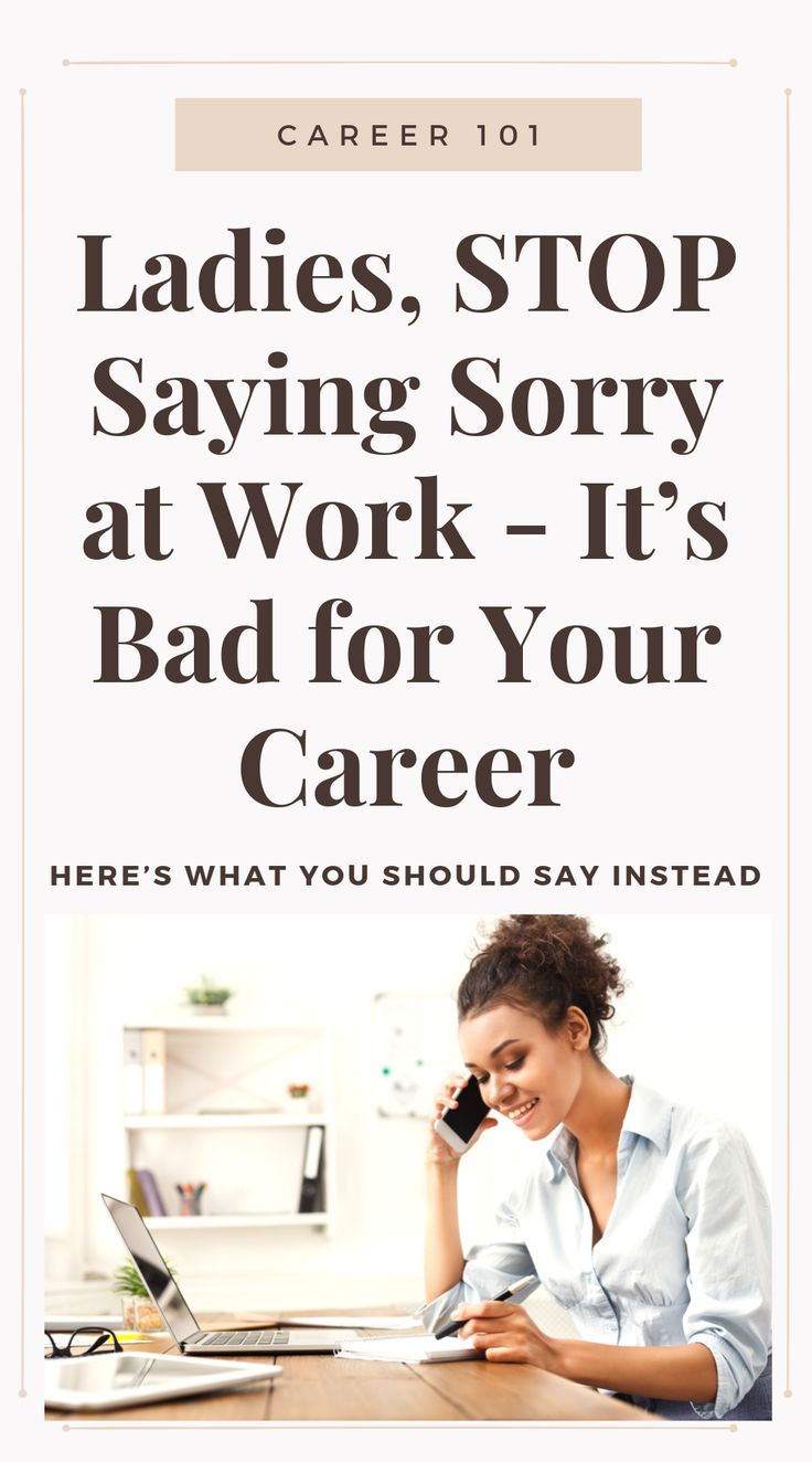 Career Advice for Women: Stop Apologizing at Work
