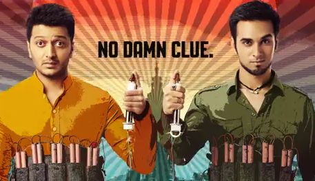 Bangistan Film 1st Day Collection Reports