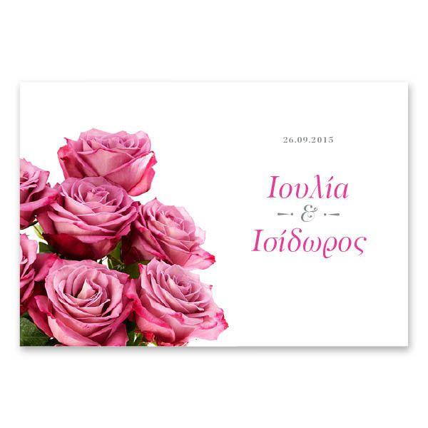 Μοντέρνα Ροζ Τριαντάφυλλα | Μοναδικά σχεδιασμένο γαμήλιο προσκλητήριο της μοντέρνας συλλογής του lovetale.gr, σε ορθογώνιο σχήμα μεγέθους 15 x 22 εκατοστών οριζόντιας διάταξης, με θέμα πλούσιας ανθοδέσμης από τριαντάφυλλα σε λευκό φόντο, τυπώνεται σε πολυτελές χαρτί της επιλογής σας και παραδίδεται με ασορτί φάκελο. http://www.lovetale.gr/lg-1282-c1-la.html
