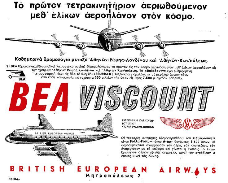 BEA viscount, 1953