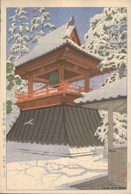"- Shiro Kasamatsu (1898 - 1991) - Japanese Woodblock print ""Bell Tower of Gokokuji Temple in Snow"" 1933. - S. Watanabe ""D"" seal indicating a first edition. - Oban: Image 14-1/4 x 9-1/2"". - Full margin"