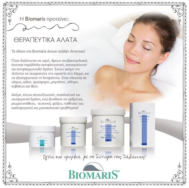 Sea salt for the bath! Θεραπευτικά και χαλαρωτικά άλατα, που βοηθούν τον οργανισμό και το σώμα!