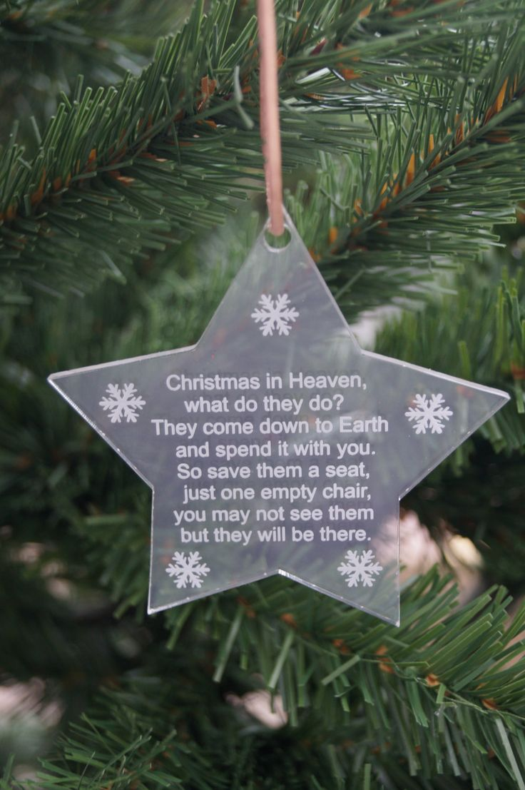 Ornaments with names on them - Christmas In Heaven Star Decoration Personalised Decoration Memorial In Loving Memory Christmas Star Personalised Christmas Decoration