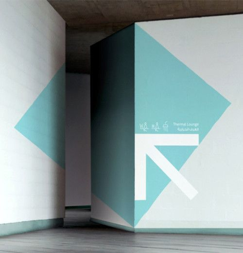 Graphic design Archives - leManoosh