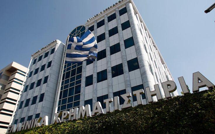 [Η Καθημερινή]: Τέλος στην πολυετή ασυλία των τραπεζών στις επιχειρήσεις «ζόμπι» | http://www.multi-news.gr/kathimerini-telos-stin-polieti-asilia-ton-trapezon-stis-epichirisis-zompi/?utm_source=PN&utm_medium=multi-news.gr&utm_campaign=Socializr-multi-news