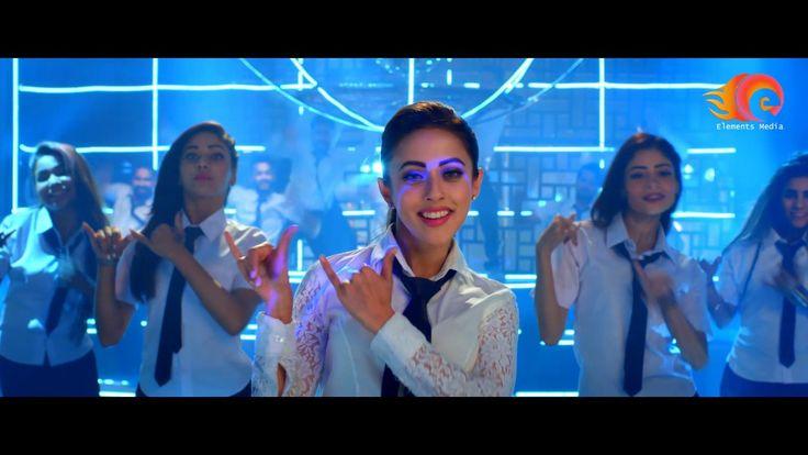 Balu Mahi Song (Official) HD - Balu Mahi 2017