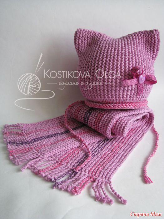 Два милых комплекта с описанием + свежая идея от меня для окончания шарфика