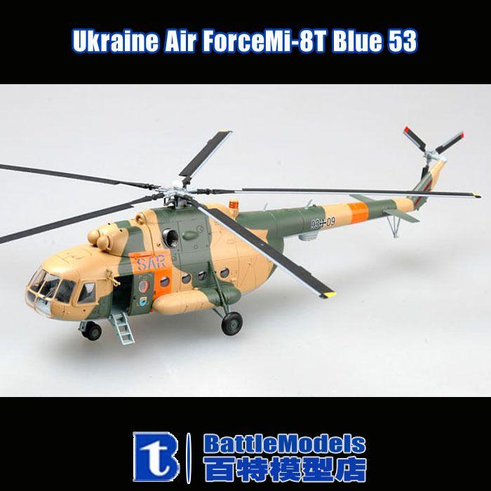 Простая модель 1/72 масштаб военные модели # 37044 немецкая армия спасения группа Mi-8T No93 + 09 готовой модели