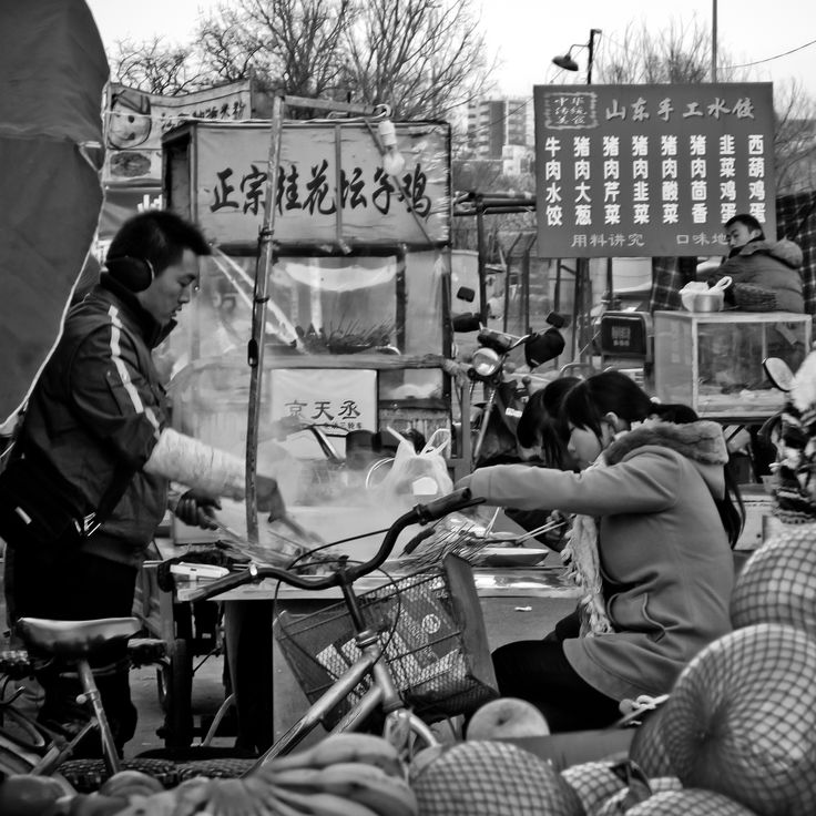 """正宗桂花坛子鸡""Street food, but health is not very good."