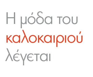 Visit cazoo.gr!
