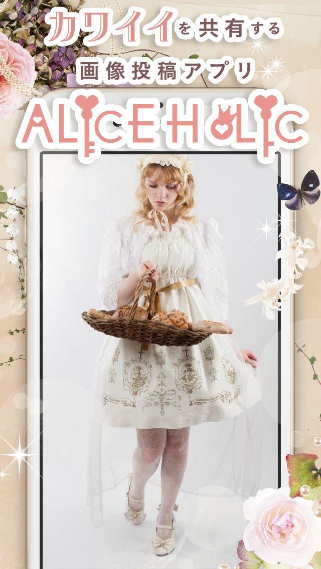 Alice Holic☆おすすめユーザの紹介  ☆・。 Ella Liddell エラ•リデル さん 。・☆  聖なる雰囲気のホワイトコーデ* コンセプトは天使なのかもしれませんね☆  IOS application ☆ Alice Holic ☆ release !  日本語:https://aliceholic.com/  English:http://en.aliceholic.com/
