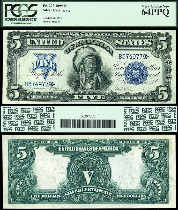1899 $5 Silver Certificate FR-272 Lyons and Treat PCGS Graded CU64PPQ URRRRR