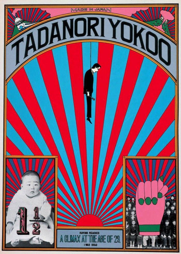Tadanori Yokoo   Graphic Master graphics