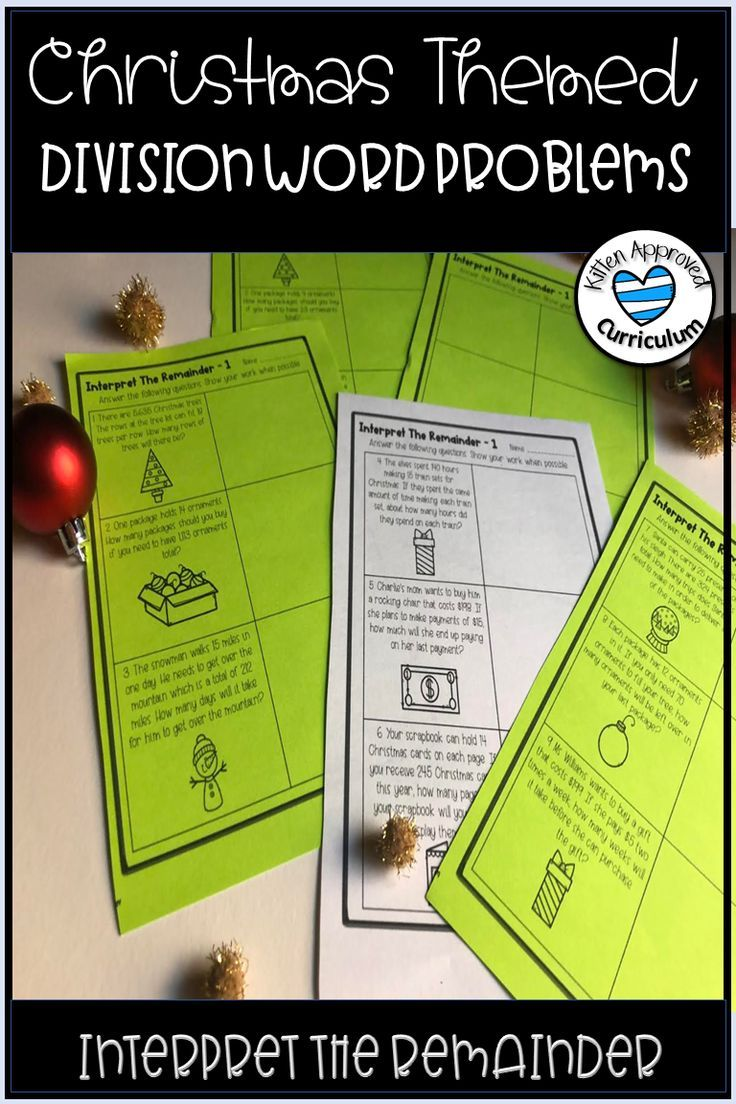Your 4th And 5th Grade Students Will Love These Fun Christmas Division Word Problems Work Division Word Problems Christmas Division Small Group Math Activities [ 1104 x 736 Pixel ]