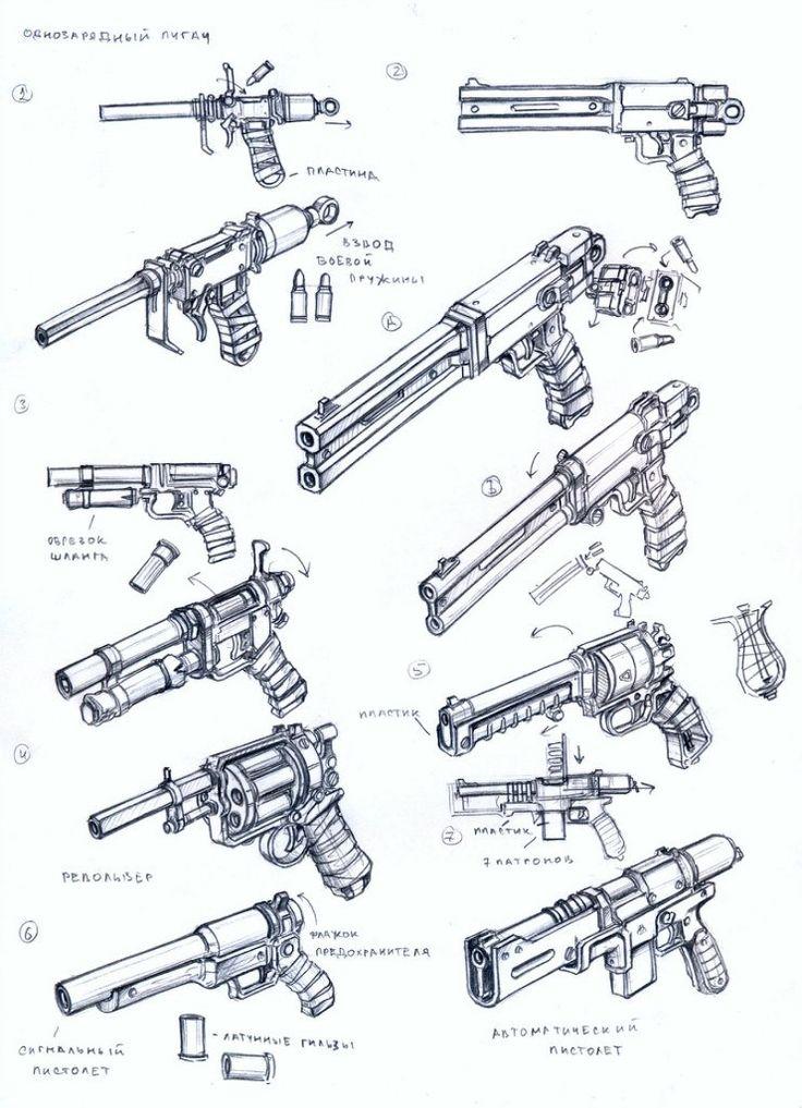 weapons 34 by TugoDoomER on DeviantArt Find our speedloader now!  http://www.amazon.com/shops/raeind