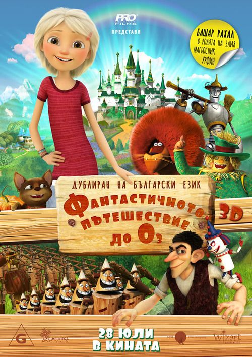 Fantastic Journey to Oz (2017) Full Movie Streaming HD