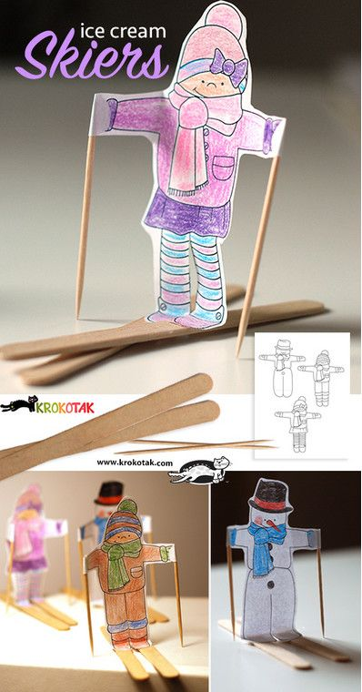 아이들과 함께하기에 너무 좋은 ㅋㅋ 귀여운 스키어만들기!!! 요것도 템플릿이 있어서  http://krokotak.com/wp-content/uploads/2014/12/10.pdf 너무 편하네용!!!  준비물 >  이쑤시개, 아이스크림 스틱,  색연필, 가위, 풀 프린트한 템플릿  how to> 1. 템플릿을 다운받아 출력합니다~~~ 2. 아이랑 즐겁게 색칠해줍니당!!! 쓱싹쓱싹!!! 3. 그림을 보면 점선으로 접는 부분이 표시되어 있어요. 접어주세용 4. 손은 이쑤시개를 얹고 풀로 붙여 고정시켜주세요 5. 다리 부분은 아이스크림 막대에 고정!!!! 6. 스키어 완성!!! 넘넘 귀여워요 >.<