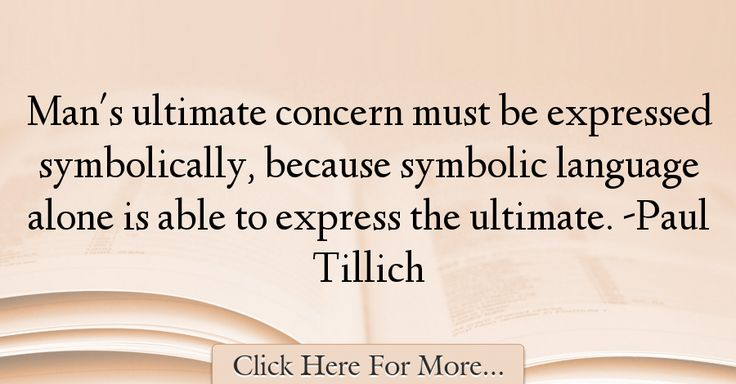 Paul Tillich Quotes About Alone - 1207