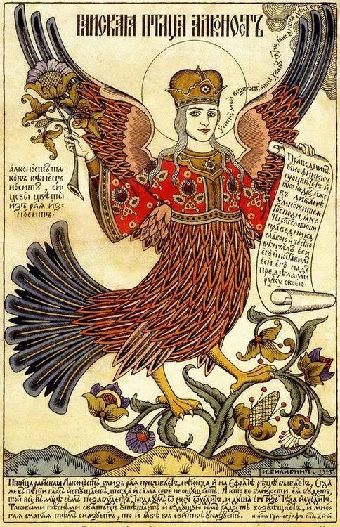 Russian Gamayun  Ivan Bilibin http://www.wikipaintings.org/en/ivan-bilibin/bird-alkonost-1905  Listen to their songs