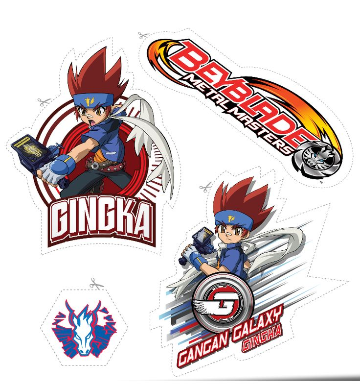 36 Best Images About Beyblade On Pinterest 7th Birthday