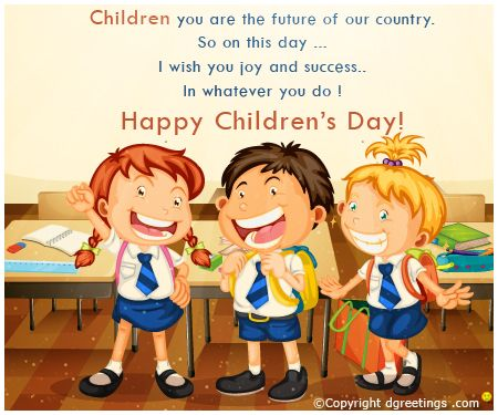 Dgreetings - Children's Day  Cards