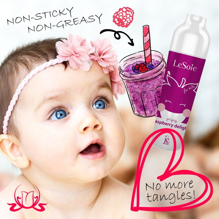 No more tangles!   #Hair Detangle Spray Raspberry Delight makes combing easier, leaving your child's hair shiny and #beautiful. Non-sticky and non-greasy formula - it doesn't leave any residue on the hair.  #kids #children #haircare #skincare