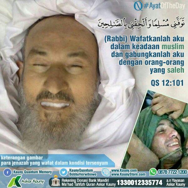 #AyatOfTheDay Allahumma ya Rahman ya Rahiim, sayangi kami, wafatkan kami dalam akhir yang baik, dan jangan hinakan kami di yaumil hisab