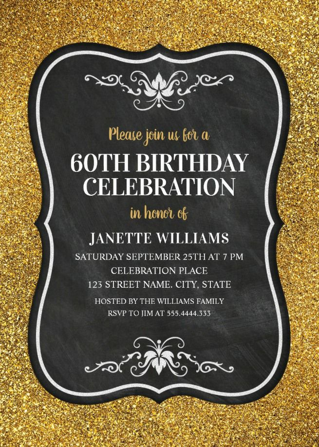 Glitter Adult 60th Birthday Party Invitations