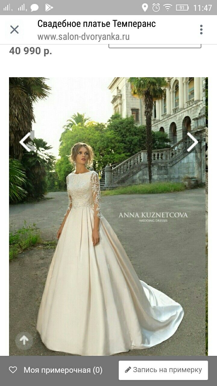 35303382d22 Pin by cynthia flores on Wedding planning in 2019