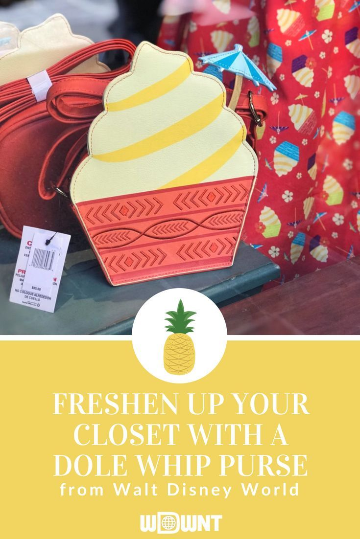 Photos Dole Whip Purse Released At Disneyland Walt Disney World With Images Disney World Disney World Tips And Tricks
