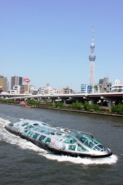 That's how they do cruises in Japan!...stealthy but cool