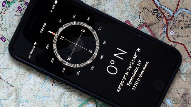 How to Measure Elevation on Your iPhone Compass app