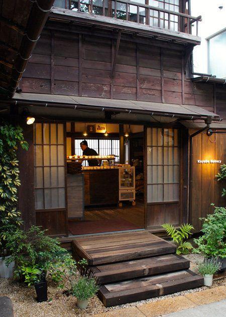 谷中の「カヤバ珈琲」がパン屋さんをオープンしたと聞きつけて伺ってみたところ、そこは古民家を改装した何とも居心地のよい場所で……。
