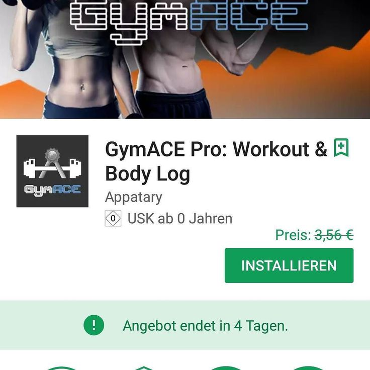 [APP] GymACE Pro: Workout & Body Log for Free im Playstore für 4 Tage!  http://ift.tt/2zz6kpJ  Mein Blog: http://ift.tt/2igY1oL  #android #androidonly #google #photography #instapic #googleandroid #droid #instandroid #instaandroid #instadroid #instagood #ics #samsung #samsunggalaxys7 #samsunggalaxyedge #samsunggalaxy #phone #smartphone #mobile #androidography #androidographer #androidinstagram #androidnesia #androidcommunity #teamdroid #teamandroid