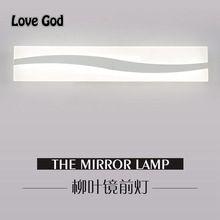 40 CM-60 CM luz Espejo led baño espejo lámpara de pared lámpara moderna lámpara de Pared de cristal a prueba de agua Deadboard led espejo de la lámpara(China)