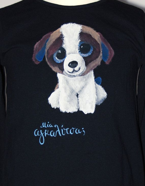 Hand painted big eyes Dog t-shirt. | 100% cotton jersey short-sleeved t shirt. | One-of-a-kind, unique gift.