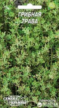 Семена грибной травы Грибная трава 1 г (Семена Украины)
