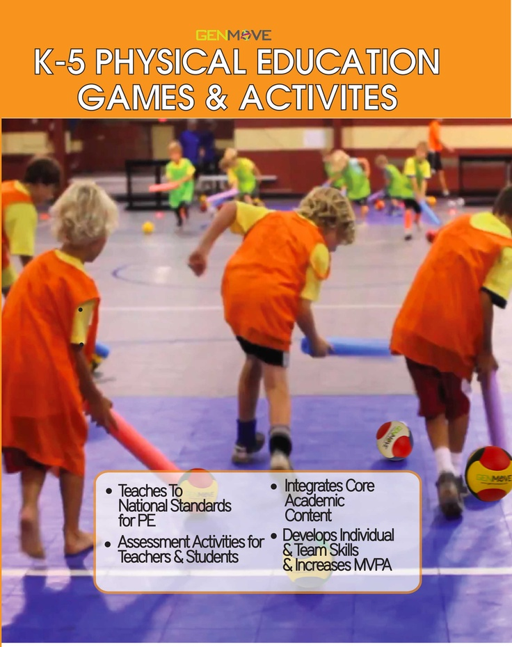 K-5 Physical Education/Activity Games & Activities. Fun Games that teach to National Standards for #PE/Health, level the playing field so that ALL kids participate in group activities! #PE #Healthyliving #Letsmove! www.genmoveusa.com